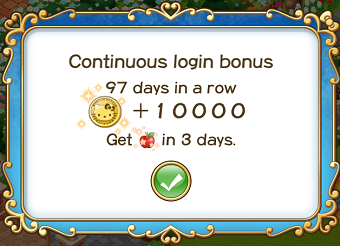 File:Login bonus day 97.png