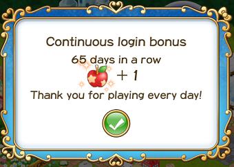 File:Login bonus day 65.png