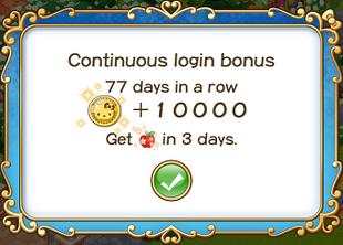Login bonus day 77