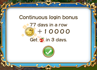 File:Login bonus day 77.png