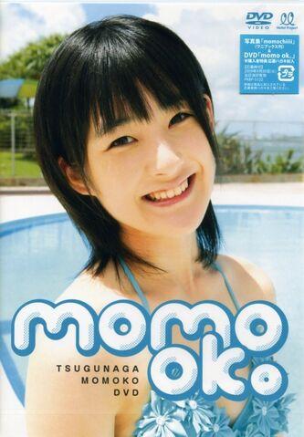 File:Momook-dvd.jpg