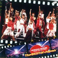 2004 haru the best of japan