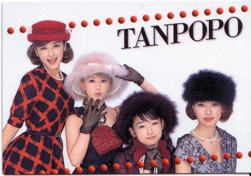 File:Tanpopo2.jpg