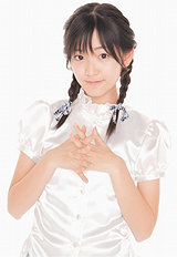 Cute airi official 20070428.jpg