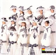 Rainbow7-la