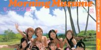 Alo-Hello! Morning Musume