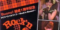 Buono! Kessei 1 Shuunen Kinen FC Special Live ~Rock'n Buono!~