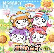 MinihamusAinoUta-dvd
