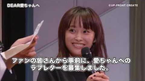 【DVD】M-line Memory Vol