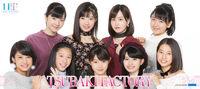 H!P2017WINTER-TsubakiMFT