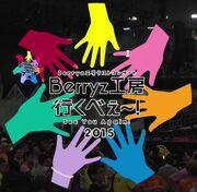 Berryzlastconcert2015