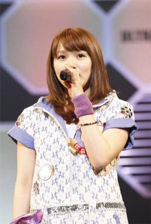 File:MitsuiAikamay.jpg
