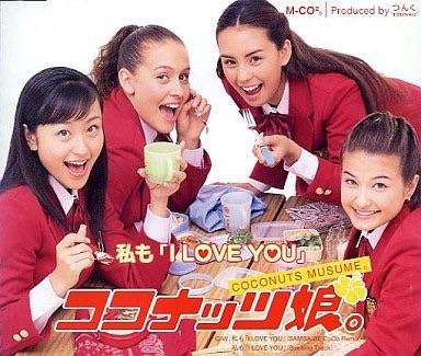 File:WatashimoILOVEYOU-r.jpg