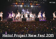 New Fes! 2015 DVD