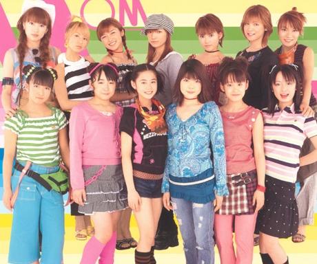 File:2002-mm.jpg