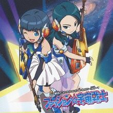 Fashion Uchu Senshi CD Cover