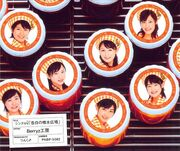 KokuhakunoFunsuiHiroba-dvd
