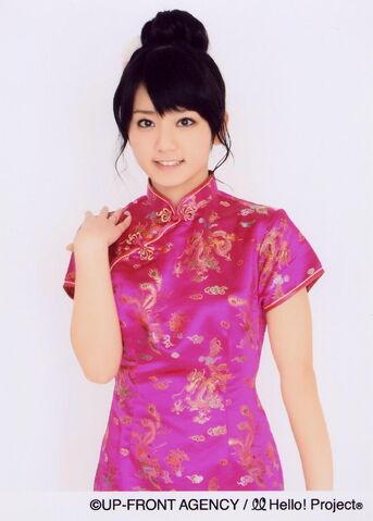 File:Junjun 5471.jpg