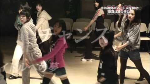 北海道アイドルプロジェクト01