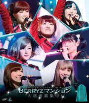 Berryz2013HaruMansion-bd