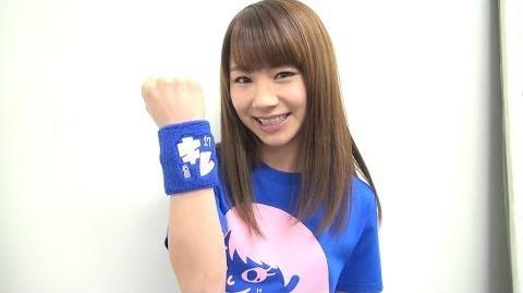 石田亜佑美からのお知らせ2014
