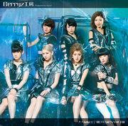 Otonananoyo-lb.jpg