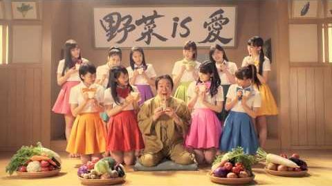 カゴメ野菜一日これ一本TVCM 名言野郎〜全力野菜娘。フチ子さん篇 15秒-0