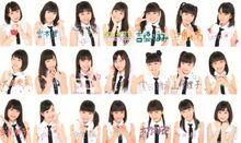 Happyoukai test 2013