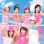 Gag100KaibunAishiteKudasai-dvd