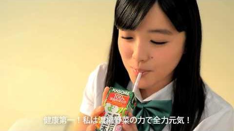カゴメ 「フチ娘。といっしょにこれイチ!動画」 モーニング娘。'14 鈴木 香音