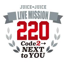 Code2-NEXTtoYOULogo