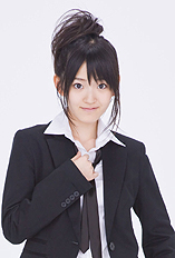Cute airi official 20081206.jpg