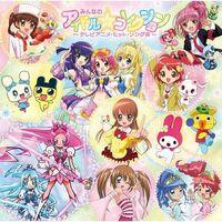 Minna no Idol Collection