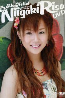 Alo Hello! Niigaki Risa DVD