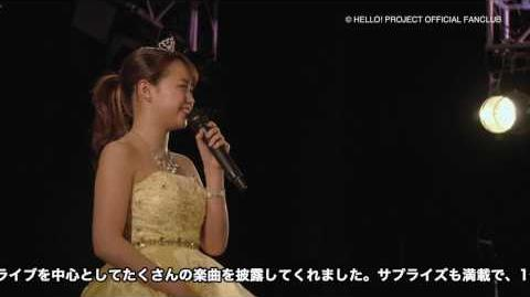 DVD『Juice=Juice 宮崎由加&高木紗友希バースデーイベント2017』