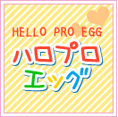 File:Logohpegg.png