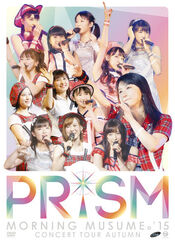 MM15PRISM-DVDCover