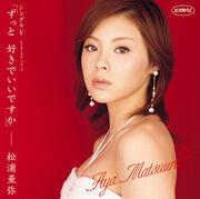 MatsuuraAya-s16v