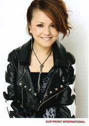 Nakazawa yuko 2010