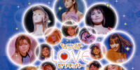 LOVE Century ~Yume wa Minakerya Hajimaranai~