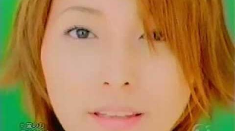 Heike Michiyo - Ai no Chikara (MV)