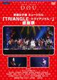 BS-TBS15Shuunen-TRIANGLE-DVD