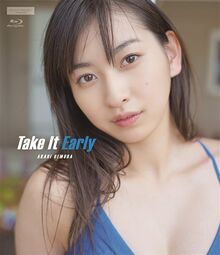 UemuraAkari-TakeItEarly-cover.jpg