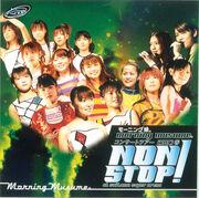 MM2003HaruNONSTOP-dvd