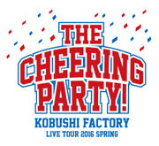 CheeringPartyLogo