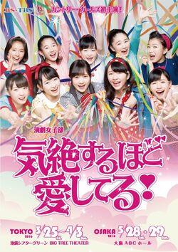 Kizetsusuru3.jpg