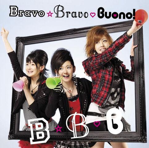 File:BravoBravo-la.jpg