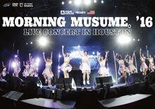 MM16-Houston-DVDcover