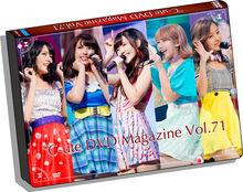 Cute-DVDMag71-coverpreview