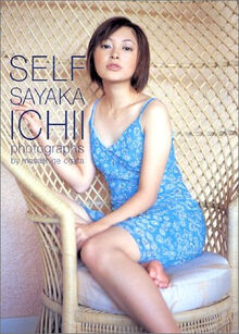 Selfphotobook